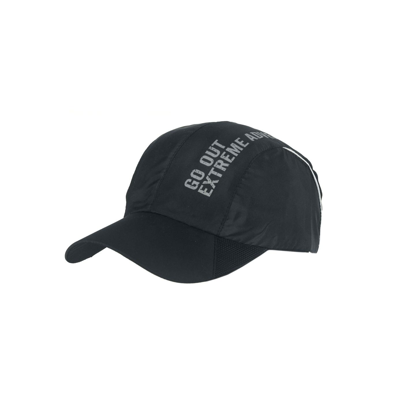 Lekka szybkoschnąca wentylowana czapka z daszkiem – czarna