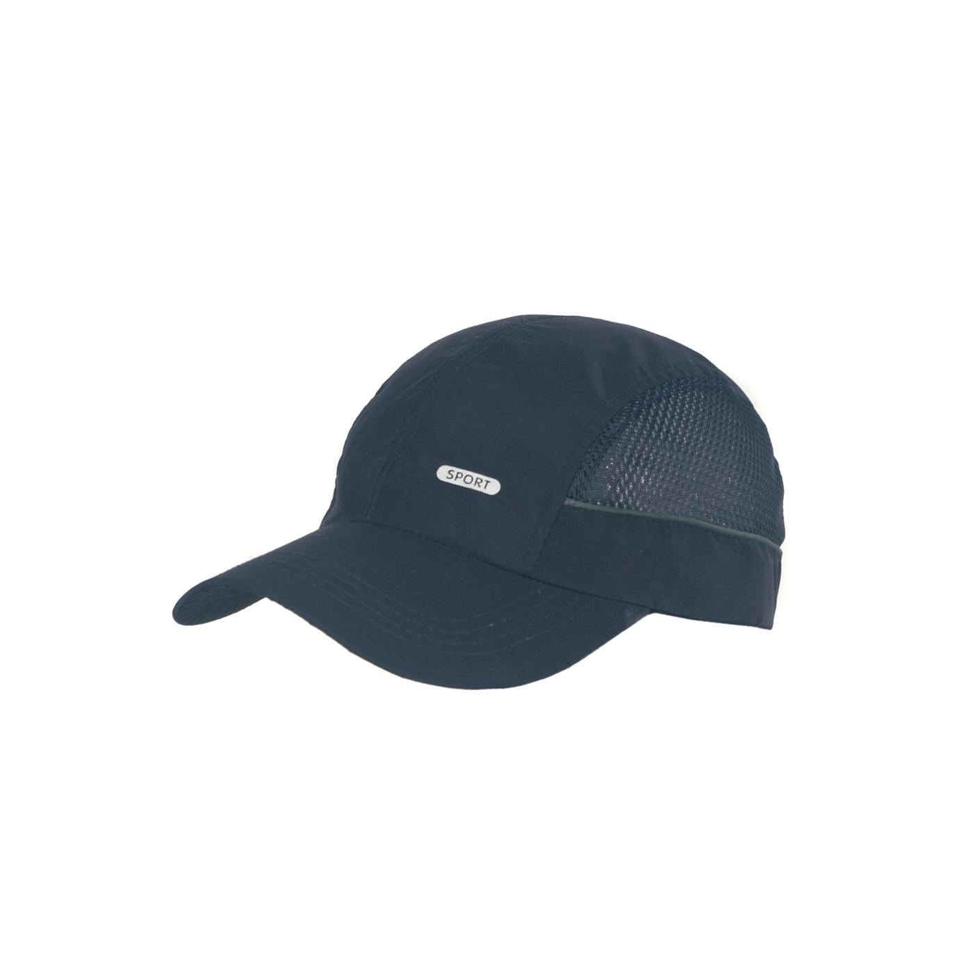 Szybkoschnąca wentylowana czapka z daszkiem – granatowa