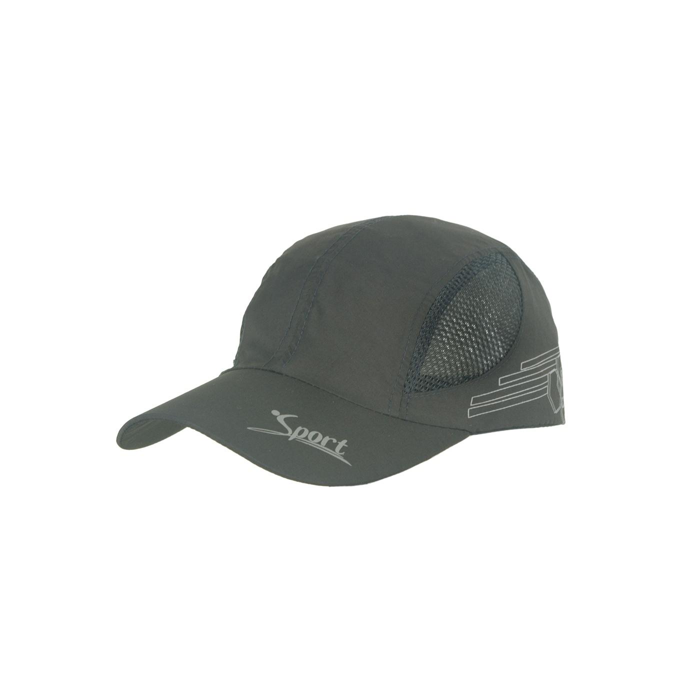 Lekka wentylowana czapka z daszkiem – grafitowa z siateczką