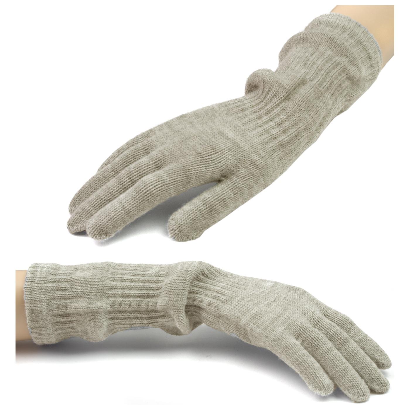Damskie długie rękawiczki - jasne cappuccino melanż